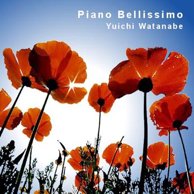 """ملودیهای شاعرانهی یوئیچی واتانابه در آلبوم """" پیانوی دوست داشتنی """""""