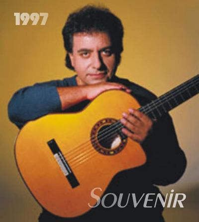 دانلود آلبوم « سوغاتی » ، گیتار فلامنکو رمانتیکی از آرمیک