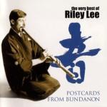 دانلود برترین آثار رایلی لی در آلبوم کارتپستالهایی از باندون
