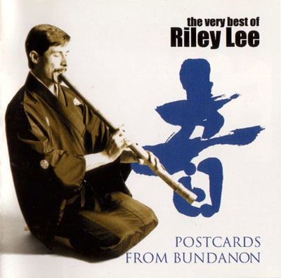 Riley Lee - Postcards From Bundanon (2001)