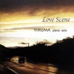 تکنوازی زیبای پیانو یروما در آلبوم صحنه عشق