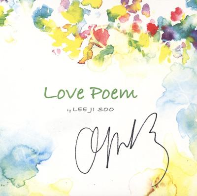 پیانو بسیار زیبا و آرامش بخش لی جی سو در آلبوم شعر عشق