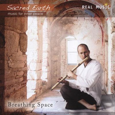 بازگشت به تعادل و آرامش همراه با موسیقی زیبای سیکرود ارث