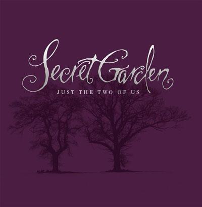 """سکرت گاردن: ترکیب زیبا و آرامشبخش ویولن و پیانو در آلبوم """"تنها ما دو نفر"""""""
