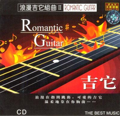 دانلود مجموعه اجراهای گیتار رمانتیک و عاشقانه