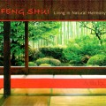 Dan Gibson & Daniel May - Feng Shui - Live In Natural Harmony (2010)
