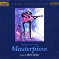 Mario Suzuki - Touching Folklore Music - Masterpiece (2007)