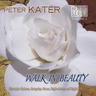 قدم زدن در زیبایی با ملودی ها آرامش بخش پیتر کیتر