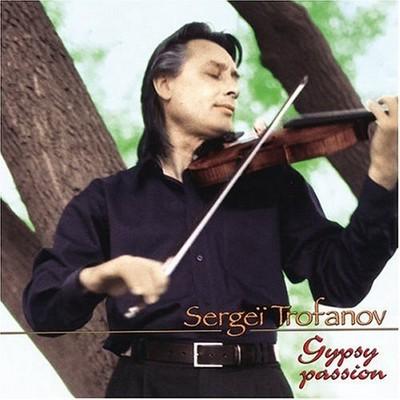 ویولن زیبای سرگئی تروفانوو در آلبوم شور و شوق کولی