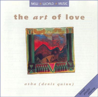 پیانو زیبا و آرامش بخش دنیس کوین (آشا) در آلبوم هنر عشق