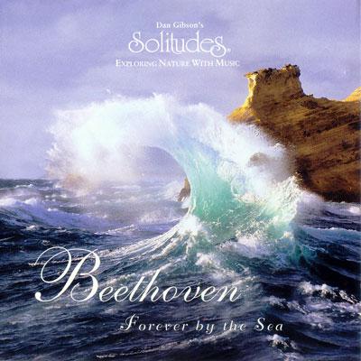تجربه آرامشی عمیق با آلبوم برای همیشه با دریا – بتهوون