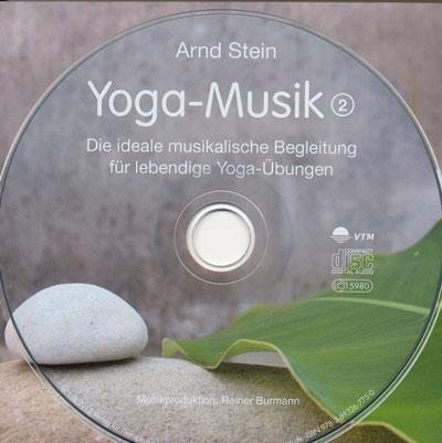 آلبوم موسیقی یوگا کاری از دکتر آرند اشتاین