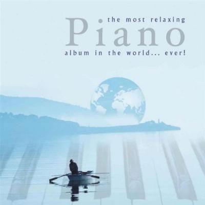 آرامش بخش ترین آلبوم پیانو در جهان