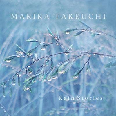 موسیقی آرامش بخش و دلنشین ماریکا تاکوچی در آلبوم داستانهای باران
