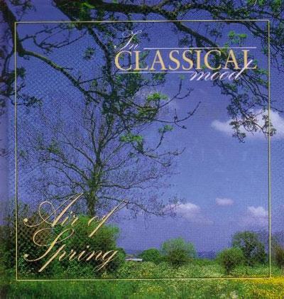 آلبوم بسیار زیبای در حال کلاسیکال : هوای بهار