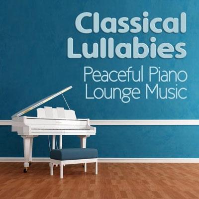مجموعه لالایی های کلاسیکال و موسیقی پیانو آرامش بخش