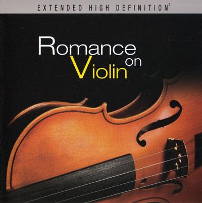 تجربه لحظاتی گرم و صمیمی با آلبوم زیبای « عاشقانهی ویولن »