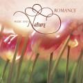 دانلود آلبوم « عاشقانه » ترکیبی زیبا از صدای طبیعت با موسیقی