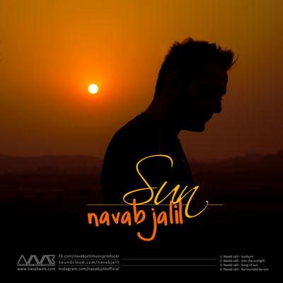 تک آهنگ « به درون خورشید » پروگرسیو ترنس فوق العاده زیبایی از نواب جلیل