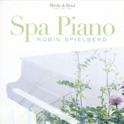 آلبوم « پیانو اسپا » ملودی هایی برای آرامش و تسکین روح از رابین اسپیلبرگ