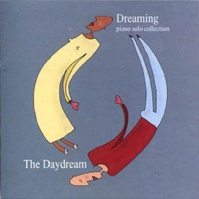 آلبوم « رویاپردازی » پیانو آرام و دلنشینی از The Daydream