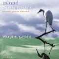آلبوم « جزیره پناهگاه » پیانو آرامش بخشی از وین گرتز