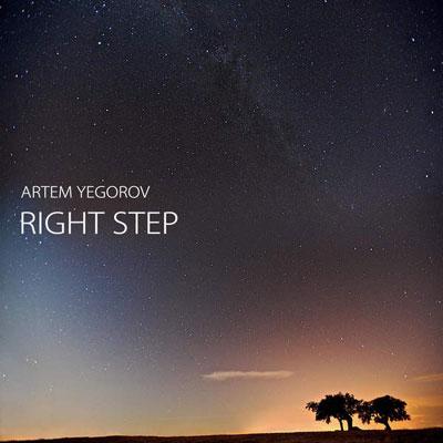 دانلود آلبوم « گام درست » موسیقی دراماتیک و باشکوهی از آرتم یگوروف