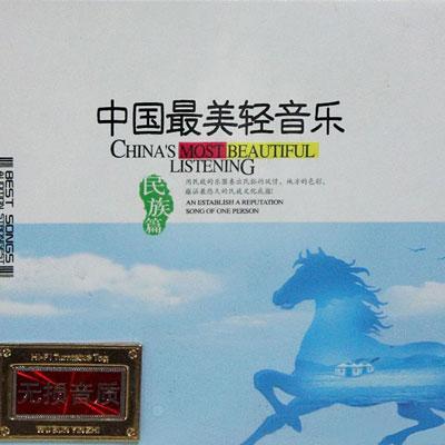 زیباترین موسیقی چینی ، ملودی های آرامش بخش موسیقی سنتی چینی