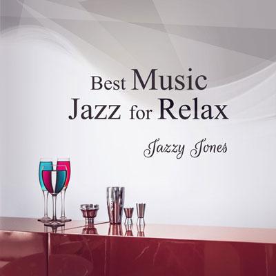 بهترین موسیقی جاز برای آرامش ، اثری از جازی جونز