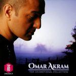 برترین 10 آهنگ عمر اکرم ، پیانو نوازی آرامش بخش و روح نواز