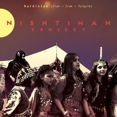 Improvisations, Kurdistan ، ملودی های روح نواز موسیقی محلی کردستان