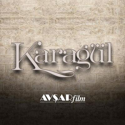 آلبوم موسیقی متن سریال ترکی Karagül اثری زیبا و شنیدنی از Umut Fırat Yükselir