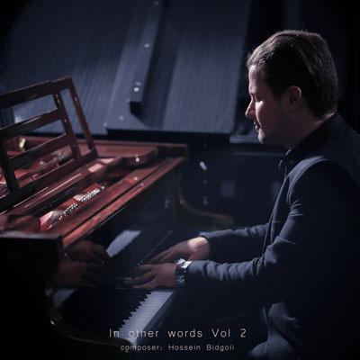 آلبوم موسیقی In Other Words Vol II تکنوازی پیانو زیبایی از حسین بیدگلی