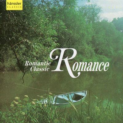 آلبوم موسیقی Romance برترین قطعه ها کلاسیک رمانتیک