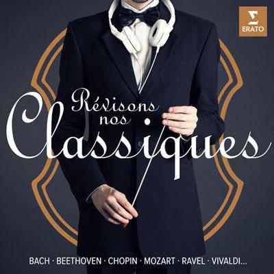 آلبوم موسیقی Révisons nos classiques مروری بر بهترین آثار کلاسیک