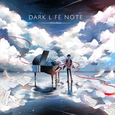 آلبوم موسیقی Feelings پیانو آرام و مملو از احساس عمیق از Dark Life Note