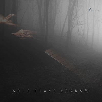 آلبوم Solo Piano Works Vol.1 منتخب بهترین آثار هنرمندان سبک نئوکلاسیک (بخش اول)