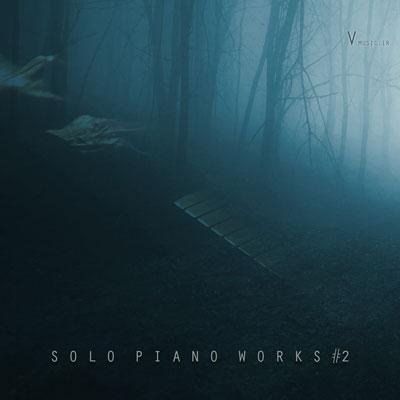 آلبوم Solo Piano Works Vol.2 منتخب بهترین آثار هنرمندان سبک نئوکلاسیک (بخش دوم)