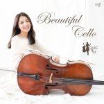 آلبوم Beautiful Cello موسیقی سلو زیبا و آرامش بخش از Cellist Yesle