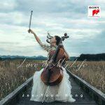 آلبوم Love of My Life ویولنسل زیبا و روح نوازی از Hong Jeeyoun