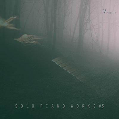 آلبوم Solo Piano Works Vol.3 منتخب بهترین آثار هنرمندان سبک نئوکلاسیک (بخش سوم)