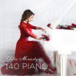 آلبوم 140 Piano پیانو دلنشین و لذت بخش از Yulia Monastyrenko