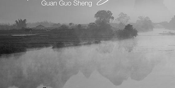 Guan Guo Sheng