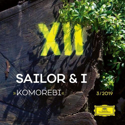 آهنگ گیتار کلاسیک آرام و رویایی Komorebi اثری از Sailor & I