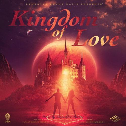 Kingdom of Love موسیقی تریلر حماسی الهام بخش و احساسی از Demented Sound Mafia