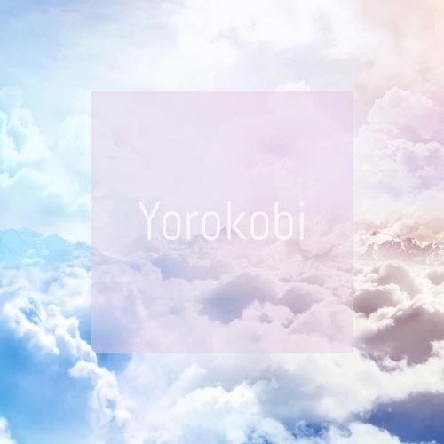 موسیقی پیانو امبینت رویایی و تامل برانگیز Clouds اثری از Yorokobi
