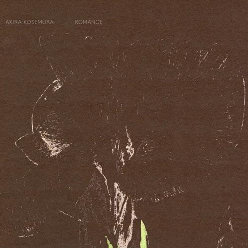 آلبوم Romance پیانو آرام و احساسی اثری از Akira Kosemura