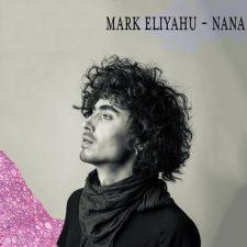آهنگ Nana موسیقی بی کلام زیبایی از Mark Eliyahu