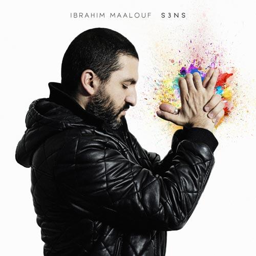 آلبوم S3NS موسیقی جز زیبایی از Ibrahim Maalouf