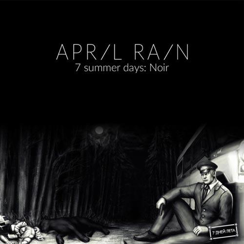 آلبوم Seven Summer Days _ Noir موسیقی پست راک غم آلود و تامل برانگیز از April Rain